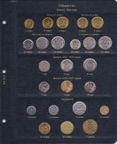 Альбом для регулярных монет СНГ и Прибалтики (старая редакция) / страница 4 фото
