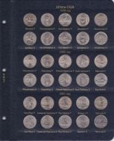 Альбом для юбилейных монет США 25 центов (по монетным дворам) / страница 1 фото