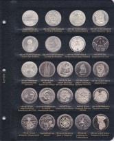 Альбом для памятных и регулярных монет ФРГ / страница 3 фото