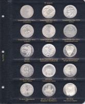 Альбом для памятных и регулярных монет ФРГ / страница 4 фото