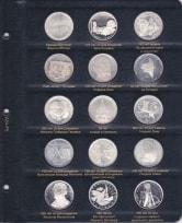 Альбом для памятных и регулярных монет ФРГ / страница 5 фото