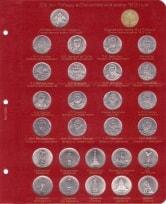 Альбом для юбилейных и памятных монет России (по хронологии выпуска) / страница 6 фото