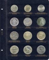 Альбом для монет Германии с 1871 года / страница 4 фото