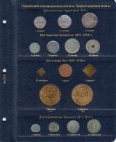 Альбом для монет Германии с 1871 года / страница 6 фото