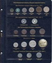 Альбом для монет Германии с 1871 года / страница 7 фото