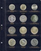 Комплект листов для юбилейных монет Веймарской республики / страница 2 фото