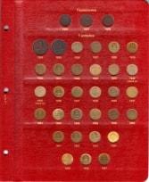 Альбом под регулярные монеты РСФСР и СССР 1921-1957 гг. (по номиналам) / страница 1 фото
