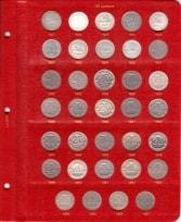 Альбом под регулярные монеты РСФСР и СССР 1921-1957 гг. (по номиналам) / страница 7 фото