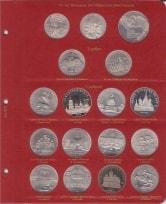 Альбом для юбилейных монет СССР  / страница 4 фото
