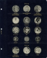 Альбом для юбилейных и памятных монет Республики Казахстан / страница 7 фото