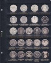 Альбом для юбилейных монет ФРГ / страница 2 фото
