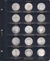 Альбом для юбилейных монет ФРГ / страница 3 фото