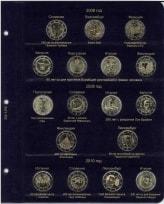 Альбом для памятных и юбилейных монет 2 Евро  / страница 2 фото