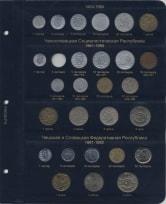 Комплект листов для регулярных монет Чехословакии / страница 3 фото