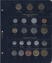 Комплект листов для регулярных монет Чехословакии / страница 4 фото
