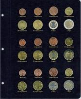 Лист для монет Евро наборов / страница 1 фото