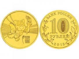 Набор монет 10 рублей 2013 год XXVII Всемирная летняя Универсиада в г. Казани (2 монеты в капсулах), UNC  / страница 3 фото