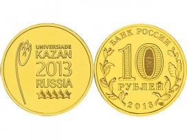Набор монет 10 рублей 2013 год XXVII Всемирная летняя Универсиада в г. Казани (2 монеты в капсулах), UNC  / страница 1 фото