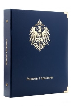 Альбом  для монет Германии в капсулах