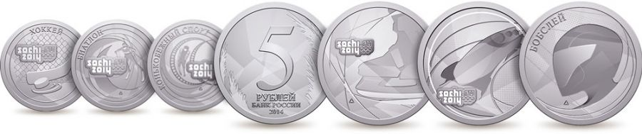sochi-2014-coins-5-roubles