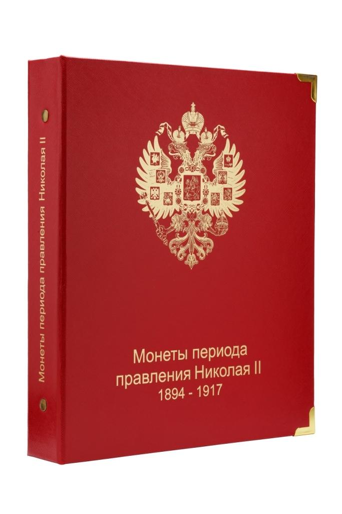Коллекционеръ альбомы москва 100 злотых 1986 года цена