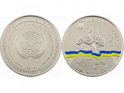 Монета 5 гривен 2016 год Украина - непостоянный член Совета Безопасности ООН фото