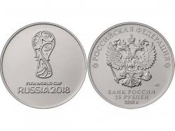 Монета 25 рублей 2018 год Эмблема ЧМ по футболу 2018, UNC фото