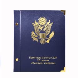 Альбом-книга для памятных монет США 25 центов серии Женщины Америки фото