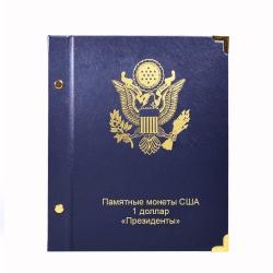 Альбом-книга для памятных монет США 1 доллар серии Президенты фото