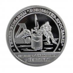 Шпицберген, 10 разменных знаков 2011 год «Гибель команды
