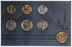 Годовой набор монет России 1992 год (6 монет с жетоном) фото