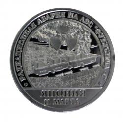 Шпицберген, 10 разменных знаков 2011 год «Радиационная авария на АЭС