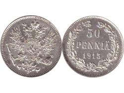 Монета 50 пенни Финляндия в составе Российской Империи 1915 год (штемпельный блеск) фото