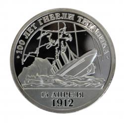 Шпицберген, 10 разменных знаков 2012 год «100 лет гибели Титаника» фото