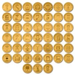 Набор монет 10 рублей 2011-2016 года серии