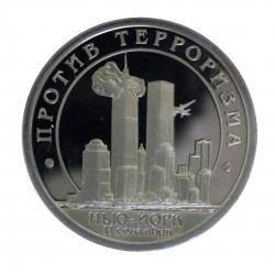 Шпицберген, 10 разменных знаков 2001 год «Против терроризма. Трагедия 11 сентября» фото