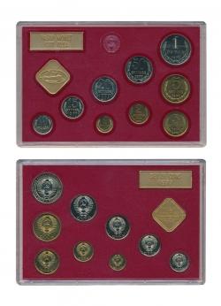 Годовой набор монет СССР 1977 год, ЛМД (9 монет и 2 жетона) фото