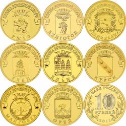 Набор монет 10 рублей 2011 год серии