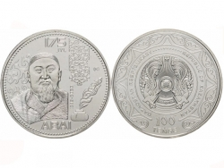 Монета 100 Тенге 175 лет Абая Кунанбаева 2020 год фото