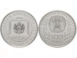 Монета 100 Тенге 25 лет Конституции Казахстана 2020 год  фото