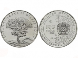 Монета 100 Тенге Туранга 2020 год фото