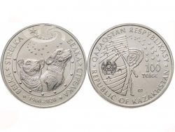 Монета 100 Тенге Белка и Стрелка 2020 год фото