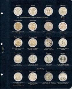 Лист для памятных и юбилейных монет 2 Евро 2018-2019 гг. фото
