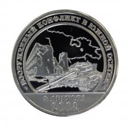 Шпицберген, 10 разменных знаков 2008 год «Вооружённый конфликт в Южной Осетии» фото