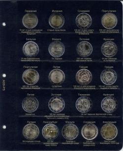 Лист для памятных и юбилейных монет 2 Евро 2019 г. фото