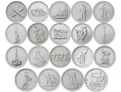 Набор монет 5 рублей 2014 год 70 лет Победы в ВОВ (18 монет), UNC фото