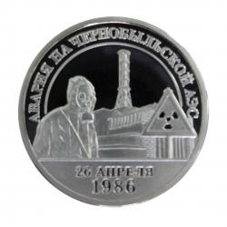 Шпицберген, 10 разменных знаков 2006 год «Авария на Чернобыльской АЭС» фото