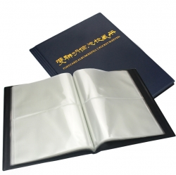 Альбом для открыток и конвертов (20 прозрачных листов с 2 ячейками) фото
