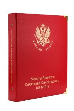 Альбом для монет Великого Княжества Финляндского в составе Российской Империи фото
