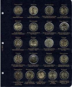 Лист для памятных и юбилейных монет 2 Евро 2014 г. фото